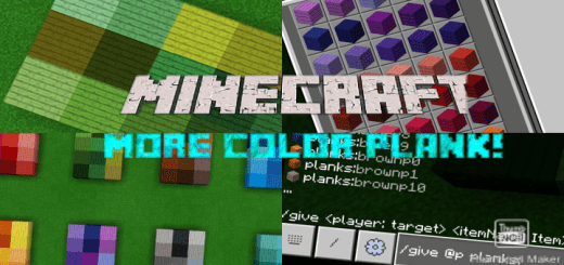 Мод More Color Planks 1.14+