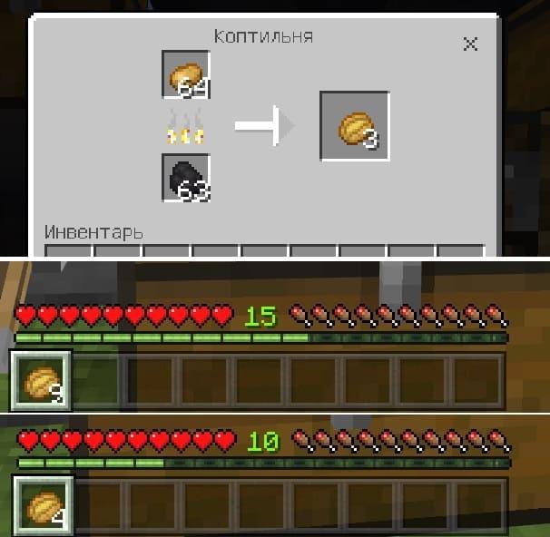 Ферма опыта за картофель