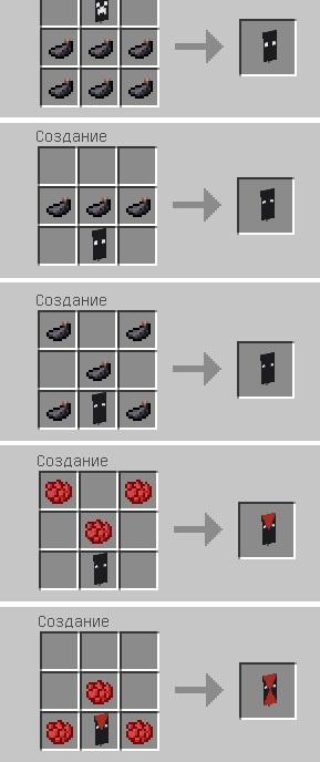 Как сделать рисунок в minecraft